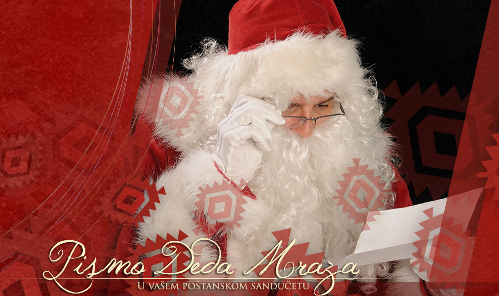 pismo deda mraz Pismo Deda Mraza