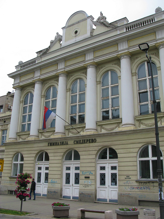 gimnazija smederevo Смедерево, ту близу  Кратак излет