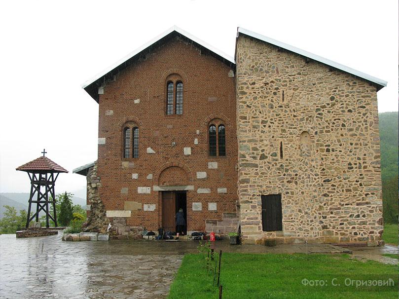 """manastir banjska Косово и Метохија 2016: """"Зеница ока мога гнездо је лепоти твојој"""""""