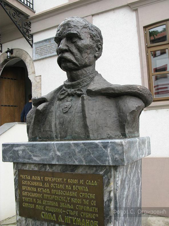 """sima igumanov Косово и Метохија 2016: """"Зеница ока мога гнездо је лепоти твојој"""""""