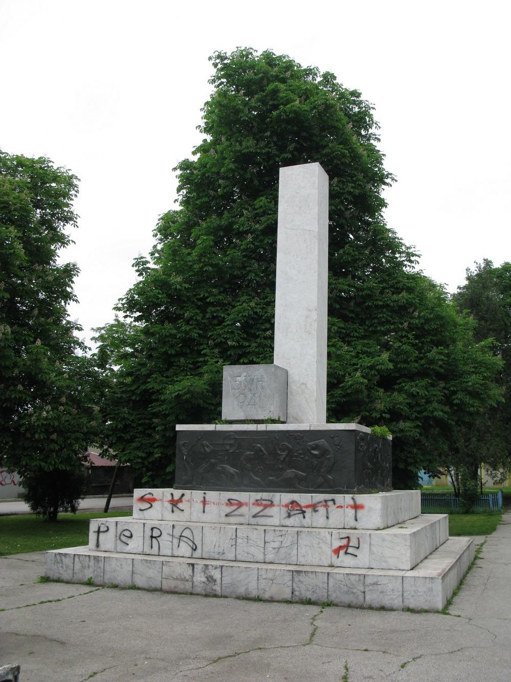 smederevo spomenik Смедерево, ту близу  Кратак излет