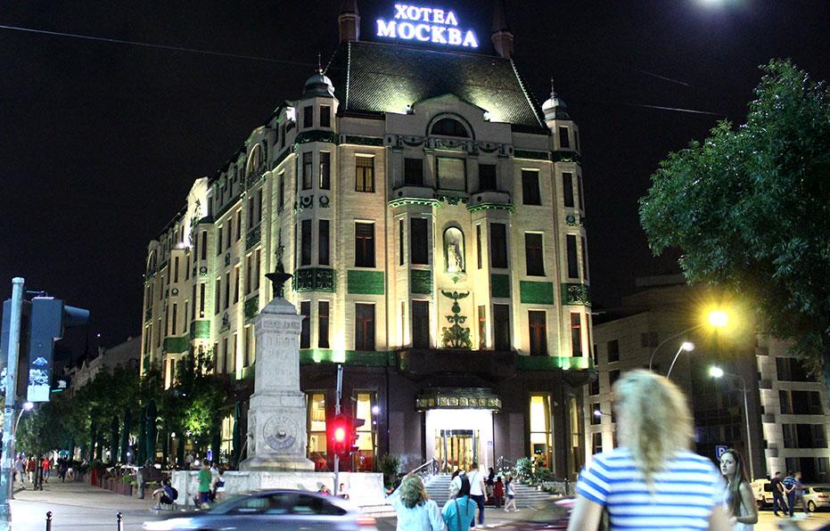 hotel moskva Beograd između fildžana i čokanja